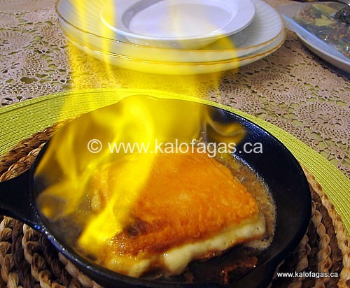 greek flaming cheese
